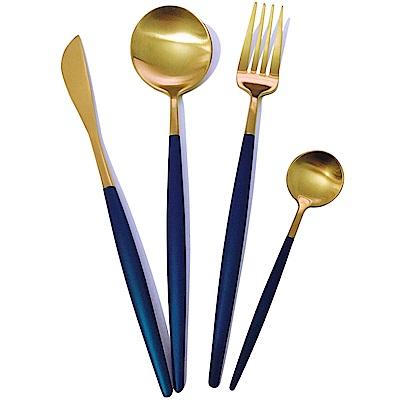 PUSH!餐具不鏽鋼藍金刀叉勺子4件套E109-3
