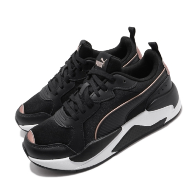 Puma 休閒鞋 X Ray Metallic 運動 女鞋 厚底 舒適 皮革 質感 簡約 球鞋 穿搭 黑 白 37307201