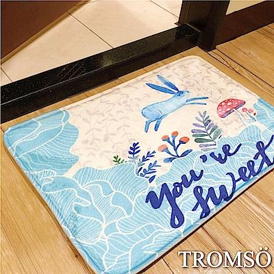 TROMSO簡單生活超柔軟舒適地墊-M48小兔海浪
