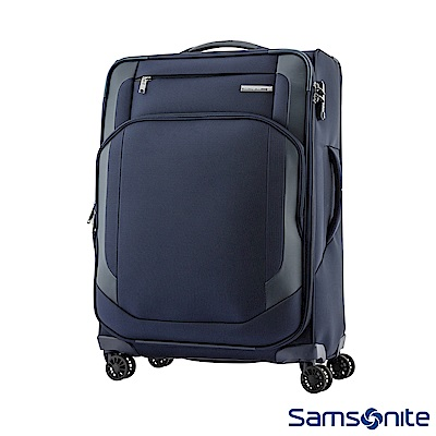 Samsonite 新秀麗 25吋Hexel 智慧型商務收納行李箱(海軍藍)