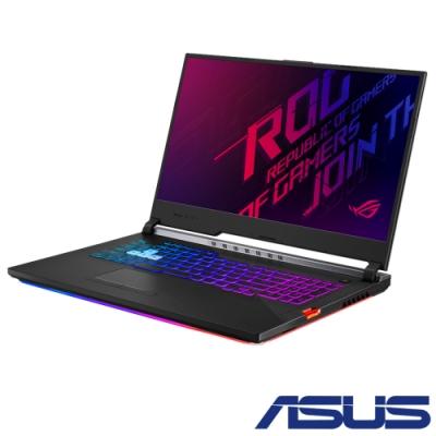 ASUS G531GW 15吋電競筆電 i7/RTX2070/1TBSSD/32G/特仕版