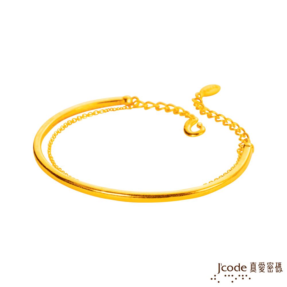 (無卡分期12期)J'code真愛密碼 情緣黃金手環-亮面加鍊