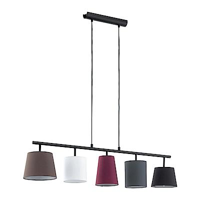 EGLO歐風燈飾 歐風五色布質燈罩吊燈(不含燈泡)
