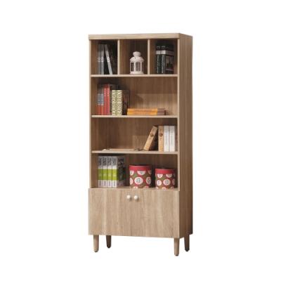 柏蒂家居-利亞2.7尺二門開放式書櫃/收納置物櫃-80x32185cm