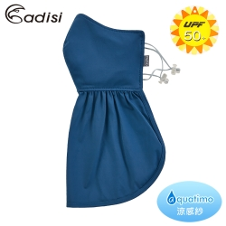 ADISI Aquatimo吸濕涼感抗UV附擋片口罩AS19041 / 深藍