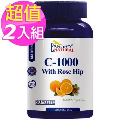 (2入特價) 愛司盟 C1000玫瑰果錠 (純素)