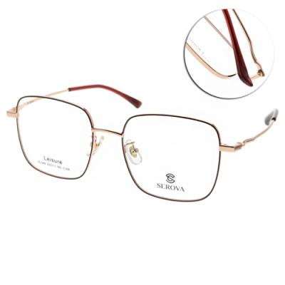 SEROVA眼鏡 個性大方框款/ 紅-金 #SL549 C105