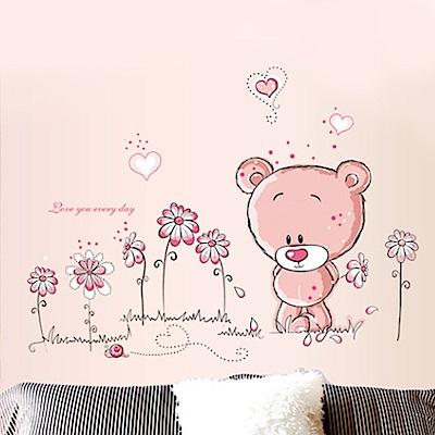 半島良品 DIY無痕壁貼-愛的熊熊 AY7017 50x70cm
