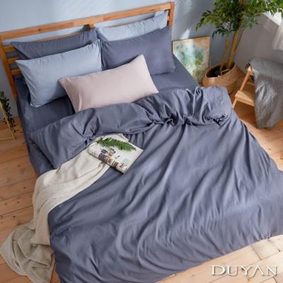 DUYAN竹漾-芬蘭撞色設計-雙人加大四件式舖棉兩用被床包組-靜謐藍 台灣製