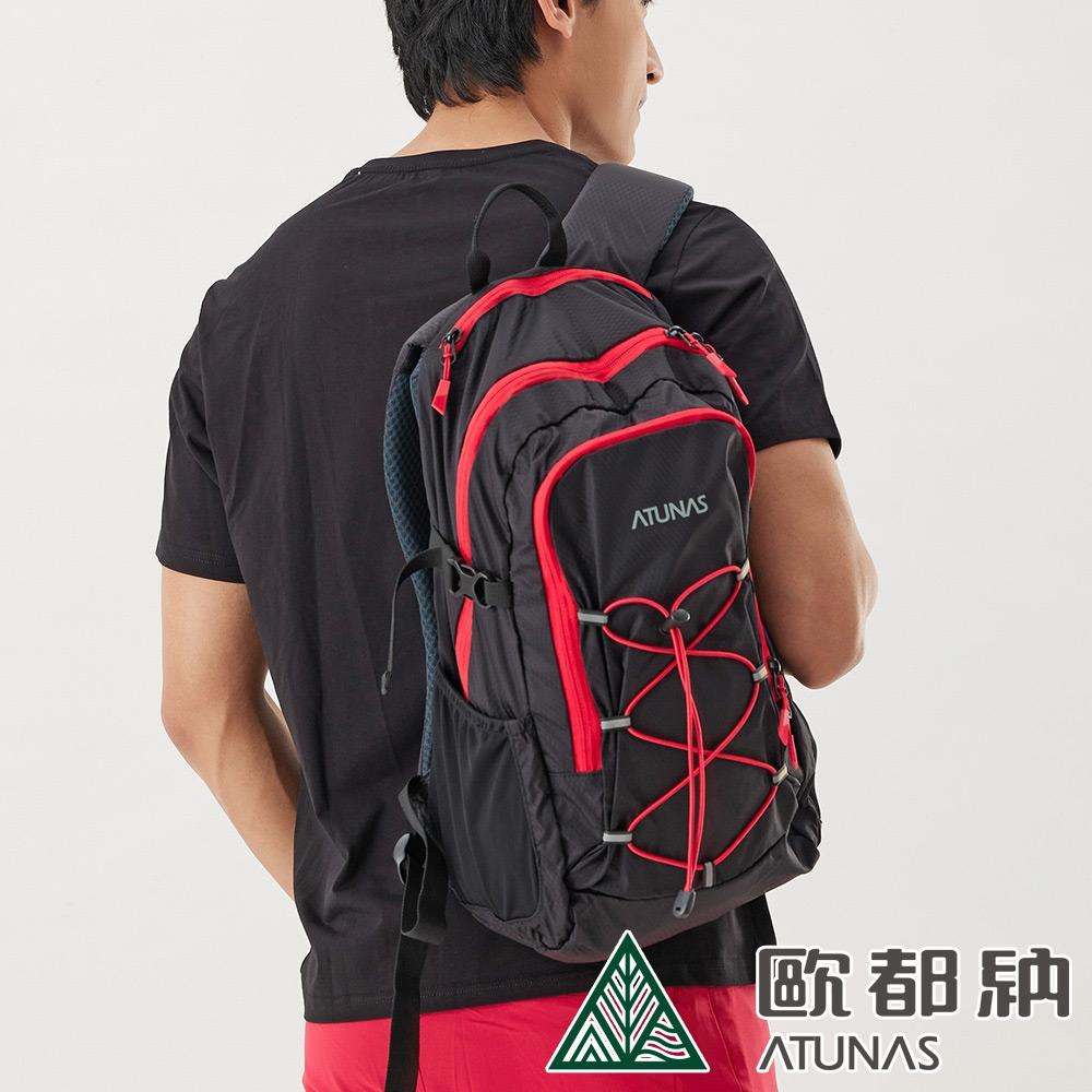 【ATUNAS 歐都納】短途旅行戶外後背包A5-KS1901黑紅/23L/書包/登山包/防潑水/拔熱透氣