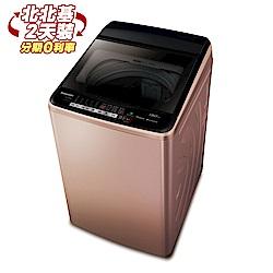 Panasonic國際牌 13KG 變頻直立式洗衣機 NA-V130EB-PN 玫瑰金