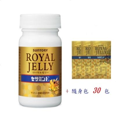 SUNTORY 三得利 蜂王乳 + 芝麻明E 60日份 ( 一瓶 + 30包 ) / 共 240錠