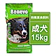Benevo 倍樂福 英國有機素認證低敏成犬飼料15kg product thumbnail 1