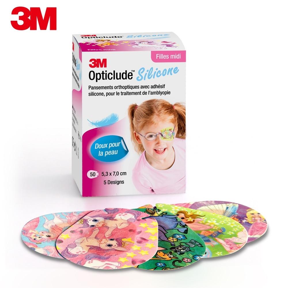 3M 矽膠護眼貼設計款(女孩/中尺寸)50片/盒