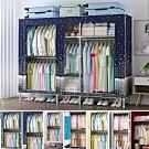 【Vencedor】組合式衣櫃/衣櫥 2.1米2.5管徑寬(窗簾款)