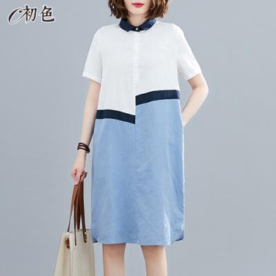初色  簡約拼接撞色連身裙-藍色-(M-2XL可選)