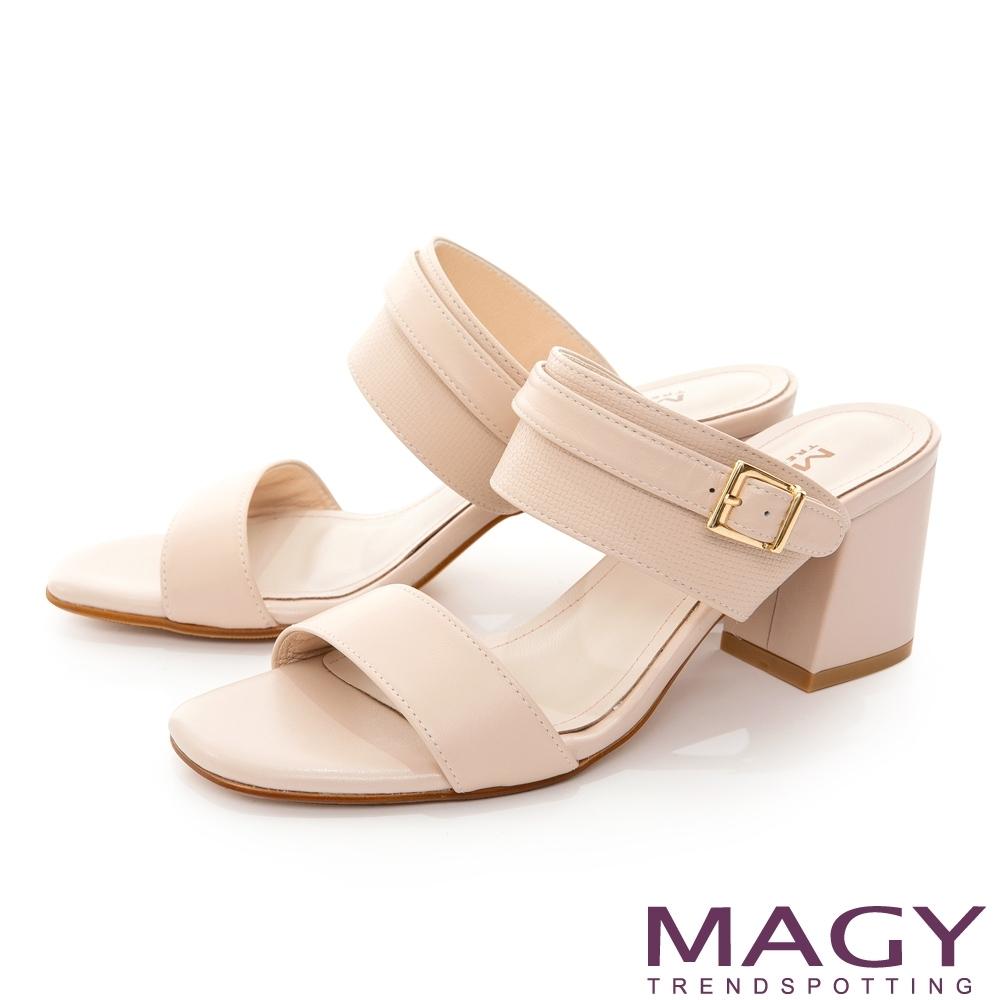 MAGY 雙帶壓紋羊皮兩穿高跟 女 涼拖鞋 米色