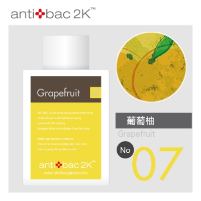 安體百克antibac2K 120ml 空氣淨化液SOLUTION 葡萄柚