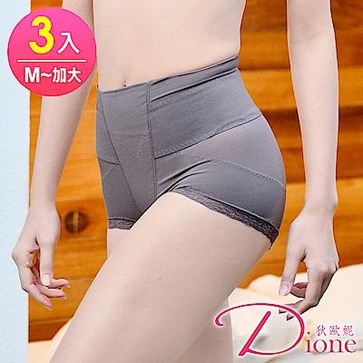Dione 狄歐妮 加大專利束褲 Double-X雙帶束腹提臀-3件