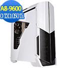 技嘉B450平台[聖堂武士]A8四核GTX1050Ti獨顯電玩機