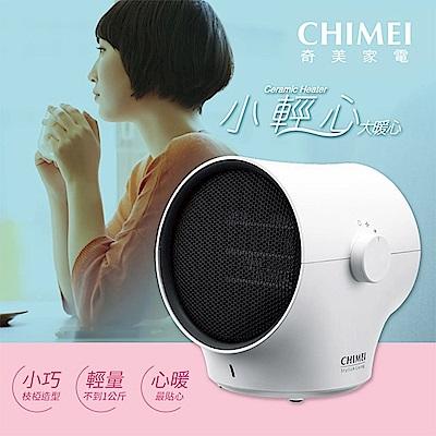 奇美小輕心陶瓷電暖器