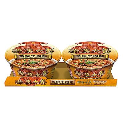 滿漢大餐 蔥燒牛肉碗(192gx2入)