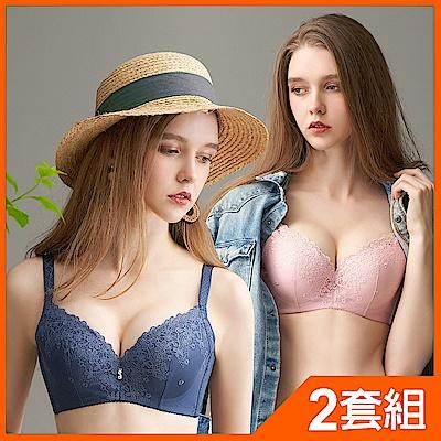 EASY SHOP-花意依戀 A-D罩成套內衣(2套組)