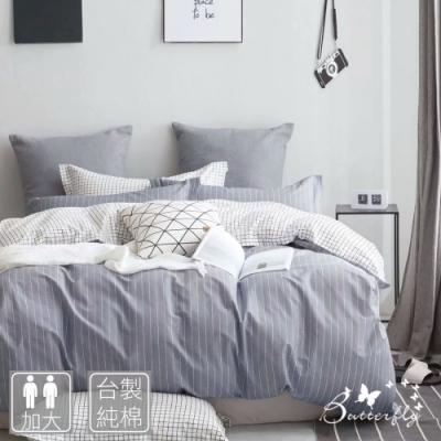 BUTTERFLY-純棉四件式兩用被套床包組-多款任選(加大)