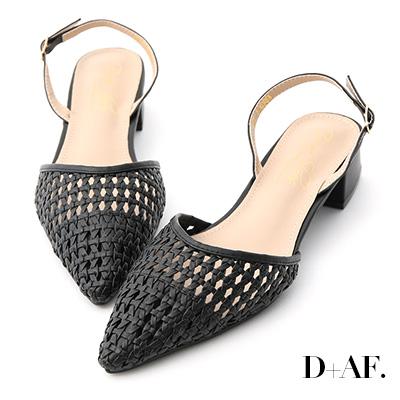 D+AF 清秀佳人.鏤空編織後空尖頭跟鞋*黑
