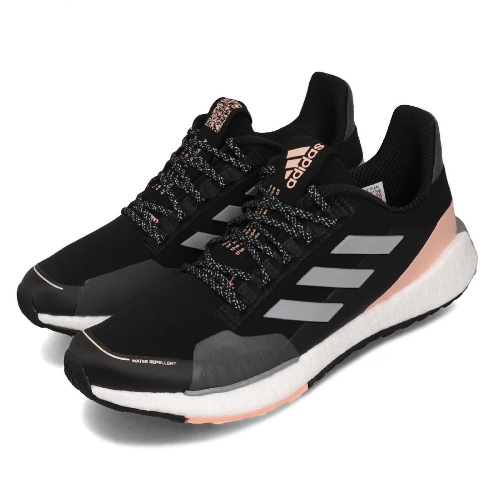 adidas PulseBOOST HD Guard 女鞋 product image 1