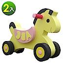 【Abuns】愛寶貝環保EVA防碰撞安全學步車/滑步車(黃色小馬)-2入