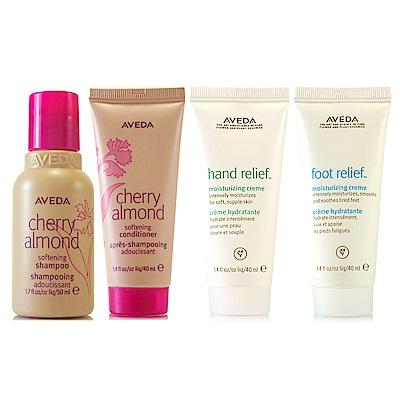 AVEDA 甜馨洗髮精50ml+潤髮乳40ml+潤手霜40ml+潤足霜40ml