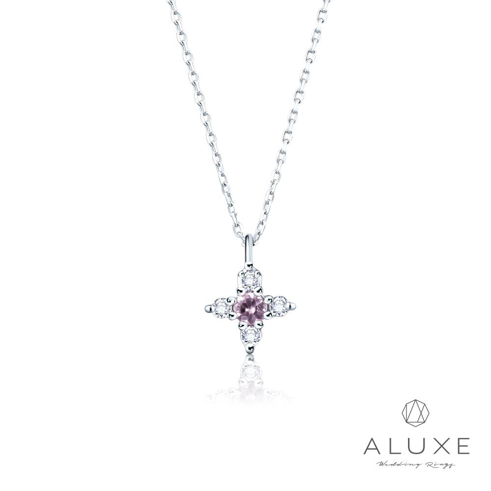 A-LUXE 亞立詩 Shine系列10K甜蜜芒星鑽石項鍊