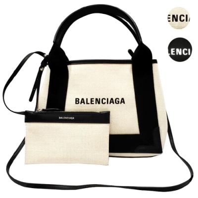 [時時樂]BALENCIAGA NAVY系列帆布牛皮飾邊手提/肩背托特包(XS號-兩色可選)