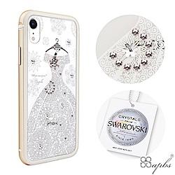 apbs iPhone XR 施華彩鑽鋁合金屬框手機殼-金色禮服奢華版