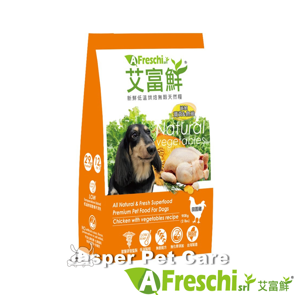 A Freschi srl 艾富鮮 低溫烘焙無穀天然犬糧 田園雞 2磅 X 1包 @ Y!購物