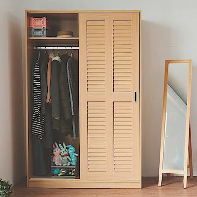 99購物節Home Feeling衣櫃衣櫥百葉寬120 2色-DIY