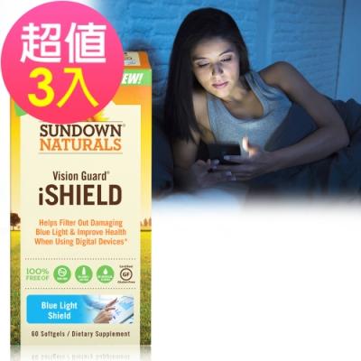 Sundown日落恩賜 超級葉黃素游離型複方軟膠囊x3盒(60粒/盒)