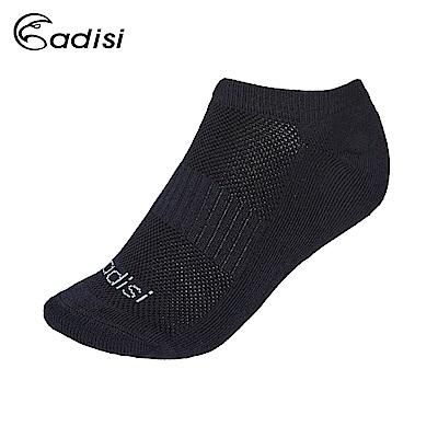 ADISI 毛巾底排汗運動踝襪 AS18058【丈青】