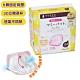 日本OSAKI大崎-防溢乳墊Fine Plus(一般型)152片(單片包裝/全新升級) product thumbnail 1