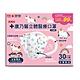 KNH-康乃馨 3D立體兒童醫療口罩(未滅菌)-彩虹獨角獸(30片/盒裝)) product thumbnail 1