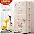 【限時下殺】38面寬卡拉小熊五層玩具衣物收納櫃-DIY附鎖抽屜附輪