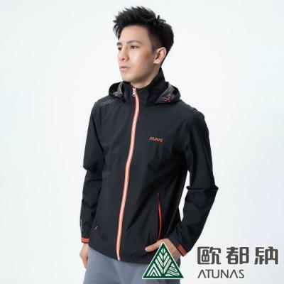 【ATUNAS 歐都納】GORE-TEX防水無氟單件式男外套A1-G1807M黑
