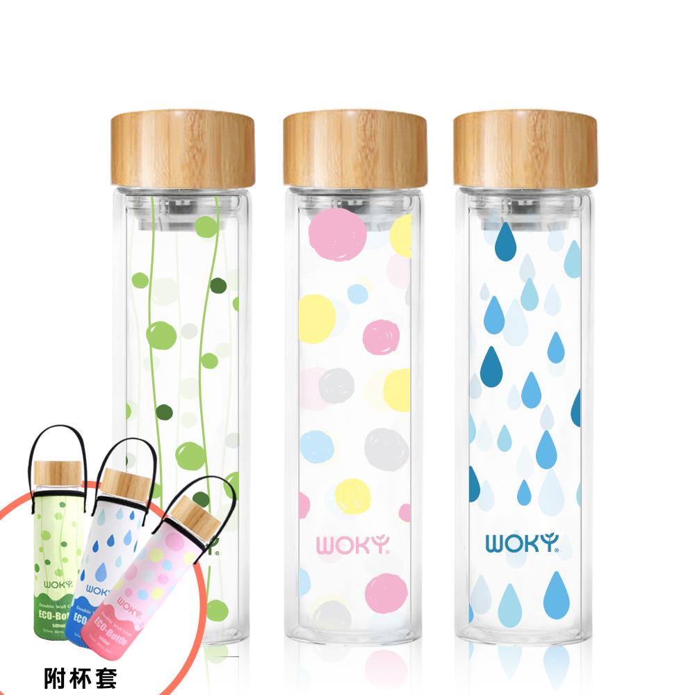 WOKY沃廚 春漾圖騰雙層玻璃瓶500ML附杯套(3色可選)
