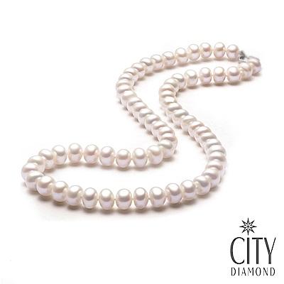 City Diamond引雅 天然扁圓淡水珍珠6-7mm珍珠項鍊