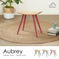 奧布里簡約原木方凳-3色