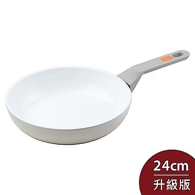 德國Berndes寶迪 Veggie White 白色陶瓷不沾深鍋 24cm 電磁爐可用