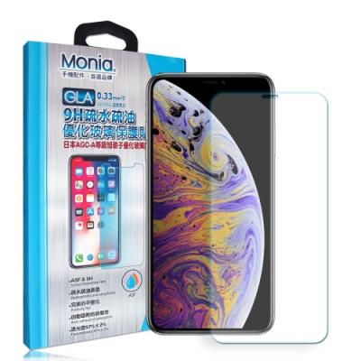 MONIA iPhone Xs Max 6.5吋 日本頂級疏水疏油9H鋼化玻璃膜