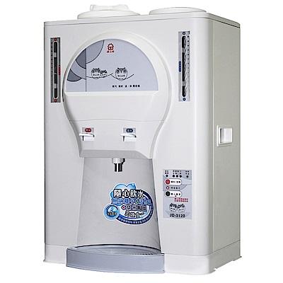 【晶工】溫熱全自動開飲機JD-3120