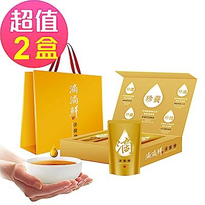 【滴滴鮮】滴雞精禮盒x2盒(45mlx10包/盒)